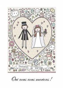 Dessin d'un faire part mariage, nous vous louons tout pour que vos tables de cérémonies soit magnifique